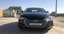 Hyundai Elantra 2018 года за 8 200 000 тг. в Туркестан