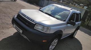 Land Rover Freelander 2002 года за 2 800 000 тг. в Алматы