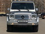 Mercedes-Benz G 500 2004 года за 12 500 000 тг. в Алматы