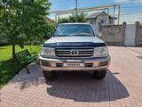 Toyota Land Cruiser 2007 года за 7 500 000 тг. в Алматы – фото 2