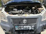 ГАЗ  3302 2014 года за 4 000 000 тг. в Павлодар