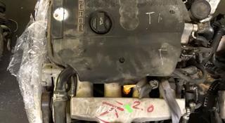 Двигатель 1.8T за 123 тг. в Алматы