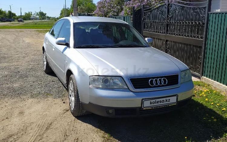 Audi A6 2000 года за 2 500 000 тг. в Павлодар