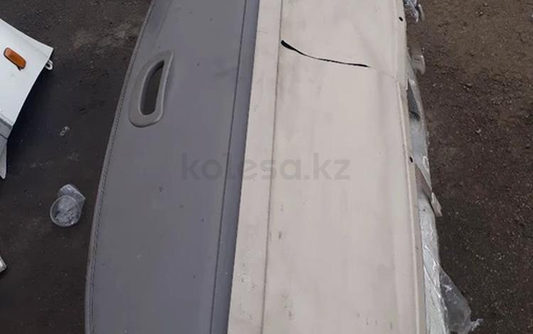 Шторка багажника. Полка багажника за 35 000 тг. в Алматы