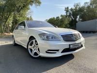 Mercedes-Benz S 500 2010 года за 15 600 000 тг. в Алматы