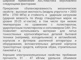 Проставки за 12 000 тг. в Алматы – фото 4