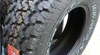 Новые шины 275-70R16 Maxxis AT 980 за 47 000 тг. в Алматы
