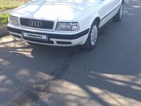 Audi 80 1993 года за 1 600 000 тг. в Алматы