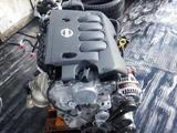 Двигатель Мотор MR 20 Nissan Qashqai (ниссан кашкай) двигатель 2.0… за 26 500 тг. в Алматы