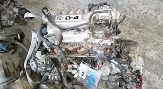 Двигатель в сборе с Акпп 3S D4 за 450 000 тг. в Алматы