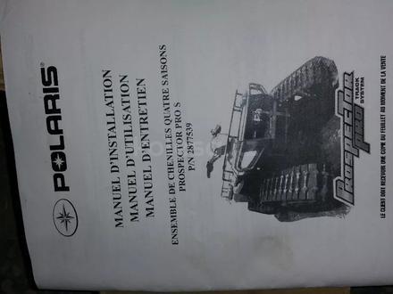 Установочный комплект для гусиниц на квадоциклы polaris за 190 000 тг. в Костанай – фото 2
