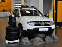 Renault Duster Life 2020 года за 8 158 000 тг. в Актобе