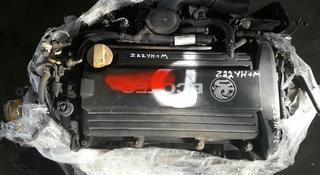 Двигатель Opel Vectra, Z2.2YH за 300 000 тг. в Актобе