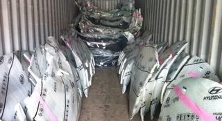 Tucson Бампер передний за 75 000 тг. в Алматы