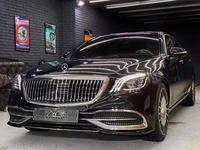 Комплект рестайлинг обвеса Mercedes-Benz w222 s63 AMG 2018 + в Алматы