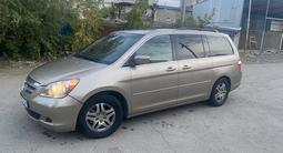 Honda Odyssey 2006 года за 3 600 000 тг. в Уральск