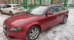 Audi A4 2008 года за 5 000 000 тг. в Нур-Султан (Астана) – фото 3