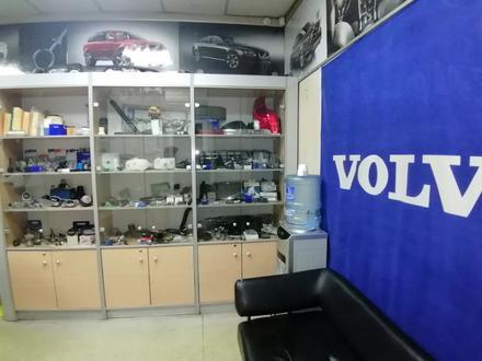 Volvo магазин, запчасти. СТО в Алматы