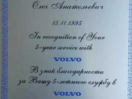 Volvo магазин, запчасти. СТО в Алматы – фото 6