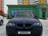 BMW X3 2006 года за 4 500 000 тг. в Актобе