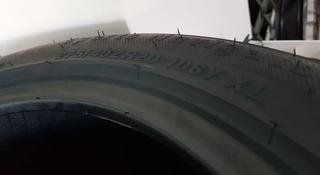 Шины Altenzo 275/40/20 — 315/35/20 на х5, х6 за 250 000 тг. в Нур-Султан (Астана)