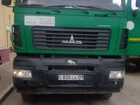 МАЗ 2015 года за 14 000 000 тг. в Алматы