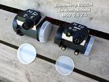 На БМВ 320, 325, 520, 525, е36, е34, 6 контактов… за 65 000 тг. в Петропавловск – фото 2