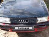Audi 80 1988 года за 550 000 тг. в Кордай