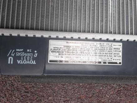 Радиатор на Lexus RX 330 за 52 000 тг. в Алматы – фото 3
