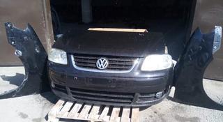 Ноускат Volkswagen Touran за 150 000 тг. в Алматы