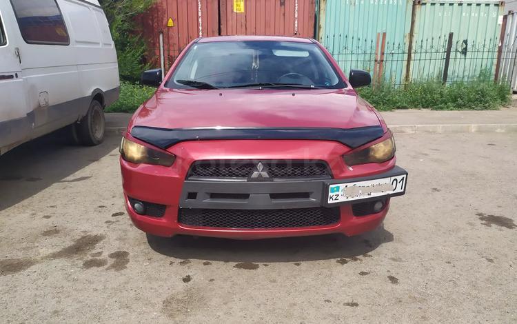 Mitsubishi Lancer 2007 года за 2 900 000 тг. в Нур-Султан (Астана)