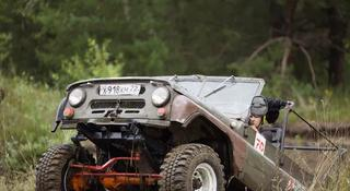 33Х12.5 r15 Safari 500 Грязевая новая шина за 48 000 тг. в Алматы