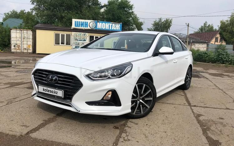 Hyundai Sonata 2019 года за 7 500 000 тг. в Уральск