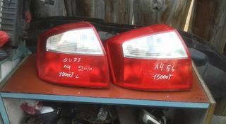 Задние фонари на Ауди а4; б6 за 15 000 тг. в Алматы