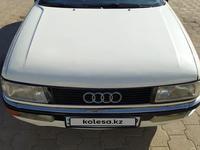 Audi 80 1990 года за 900 000 тг. в Караганда