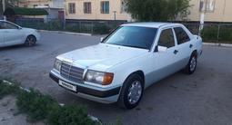 Mercedes-Benz E 230 1991 года за 1 600 000 тг. в Шымкент