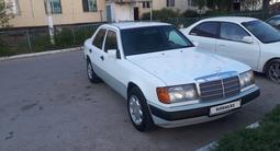 Mercedes-Benz E 230 1991 года за 1 600 000 тг. в Шымкент – фото 2
