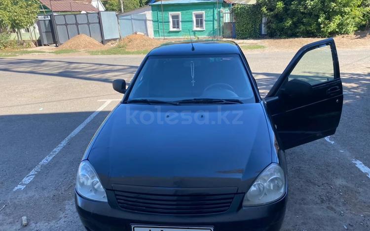 ВАЗ (Lada) Priora 2170 (седан) 2010 года за 1 100 000 тг. в Уральск