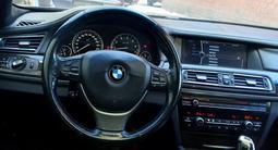 BMW 750 2010 года за 5 500 000 тг. в Нур-Султан (Астана) – фото 5