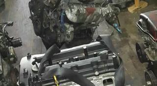 Дастер двигатель привозные контрактные с гарантией за 999 тг. в Караганда