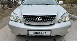 Lexus RX 330 2005 года за 8 300 000 тг. в Алматы – фото 5