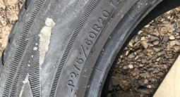 Шины за 10 000 тг. в Уральск – фото 3