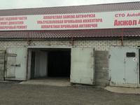 Автосварочные слесарные рабрты в Нур-Султан (Астана)