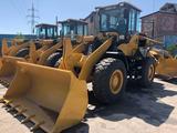 SDLG  933 953 956 2021 года в Туркестан
