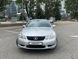 Lexus GS 300 2005 года за 5 900 000 тг. в Алматы – фото 3