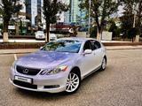 Lexus GS 300 2005 года за 5 900 000 тг. в Алматы – фото 5
