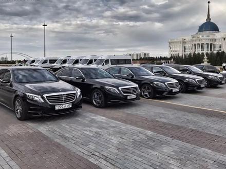 1 в Нур-Султан (Астана) – фото 88