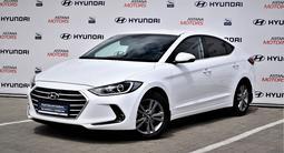 Hyundai Elantra 2017 года за 7 590 000 тг. в Костанай
