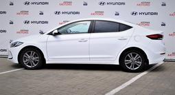 Hyundai Elantra 2017 года за 7 590 000 тг. в Костанай – фото 2