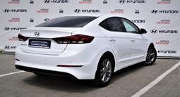 Hyundai Elantra 2017 года за 7 590 000 тг. в Костанай – фото 3